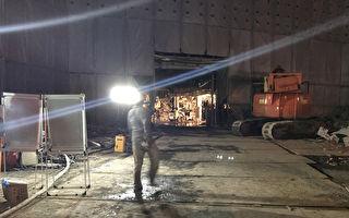 京华城工地坍塌1工人遭活埋 北市府:停工