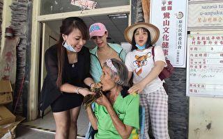 越南新住民愛心不落人後 送粽給台偏鄉獨居老人