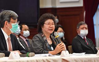 台灣總統府宣布監委提名 陳菊任監察院長