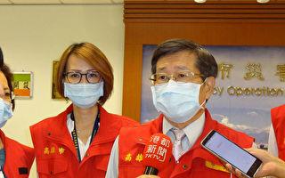 日籍女学生疑在台染疫 高市18名接触者解隔离