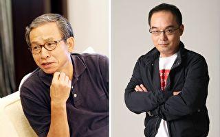 第22屆台北電影節 公布雙競賽評審團陣容