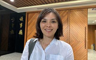 国民党考量年轻爆发力强 征召李眉蓁参选高市长