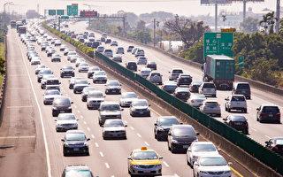 國旅逐步放寬 端午國5行車時間恐增7倍