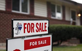 地产局:多伦多市土地转让税对首次买家不公