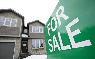 加国银行:卖家比买家更心急 年底房市料降温