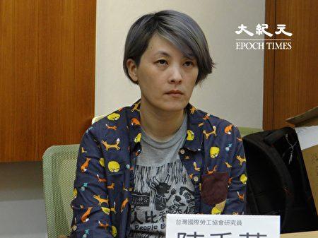 台湾国际劳工协会研究员陈秀莲呼吁,政府在废除权宜船制度前的过渡期间,至少应先修订《投资经营非我国籍渔船管理条例》,纳入劳动条件的基本要求。