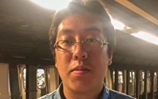 旧金山19岁华裔遭劫匪枪杀 GoFundMe为家属募捐