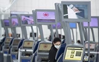 皮爾遜「健康機場」新概念 採用無接觸式登機