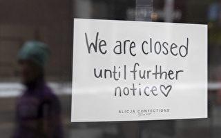 加拿大数千零售店难躲倒闭命运