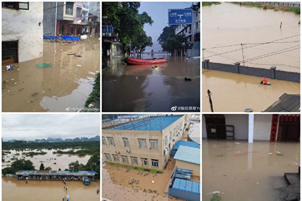 組圖:南方8省暴雨成災 52條河水位超警戒