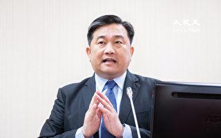 面对中共军事威胁 台湾立委吁澳洲共同应对