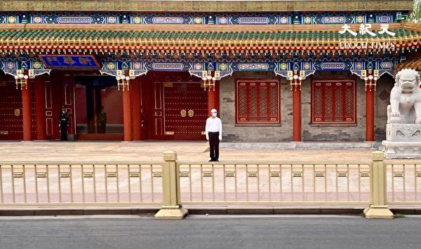 2020年6月22日,北京長安街附近的中南海。(大紀元)