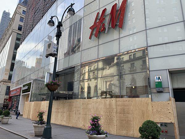 图为服装连锁店H&M。(林丹/大纪元)
