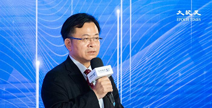 NCC主委:5G創最快行政效率