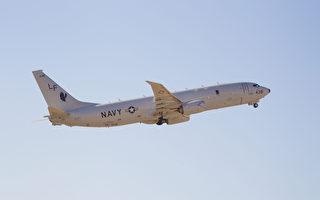 关系紧张 美军机逼近中国沿海不足八十公里
