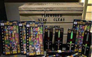 非法烟花泛滥  警方:燃放引火灾遭罚款