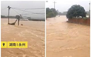 大暴雨将持续5天 大陆十多省市面临威胁