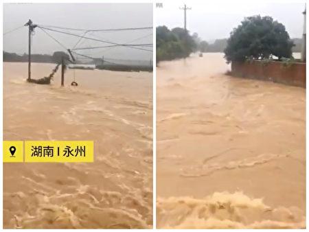 湖南永州江華普降暴雨,多地被淹。(影片截圖)