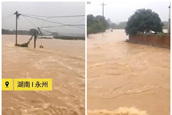 湖南永州江华普降暴雨,多地被淹。(视频截图)