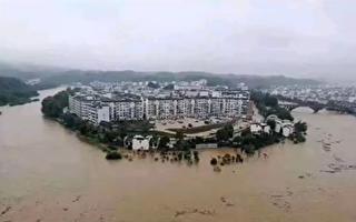 【新闻看点】强降雨凶险大 三峡到承压极限?