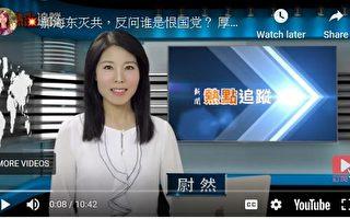 【新闻热点追踪】地摊经济 引发中共党媒论战