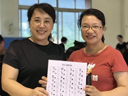 志學國小老師郭姵霖(左)、施瓊虹(右)都說,「悠遊自在」和「小乾坤」教材,對小朋友漢字的學習有極大幫助。