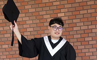 透過助學金完成學業 大葉大學畢業生劉旻勳翻轉人生
