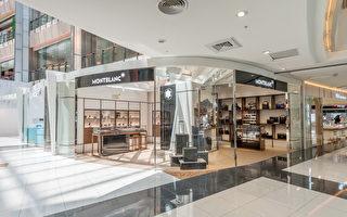 桃园崛起百货零售版图挪移 大型商城进驻青埔