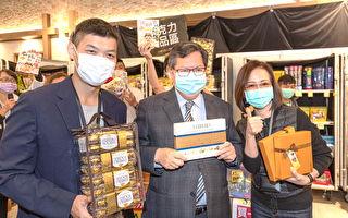 昇恆昌關閉台中與高雄機場一半免稅店