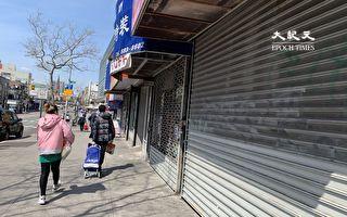 聯邦「經濟傷害災難貸款」  重新開放給企業申請