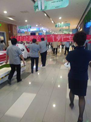 6月1日,山東濟南市世茂國際廣場百餘名保潔員在商場三樓遊行示威,進行討薪。(受訪者提供)