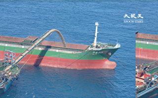 打击中国违法抽砂船 台立委吁扩大海洋保育线