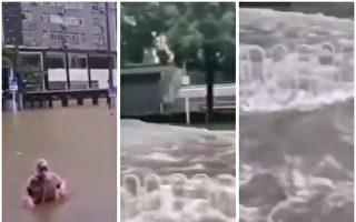 三峡大坝调度令曝光 专家:加大泄洪量自保