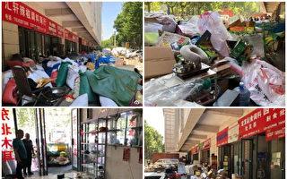 西安一出租方雇凶打砸21家商铺 警方包庇