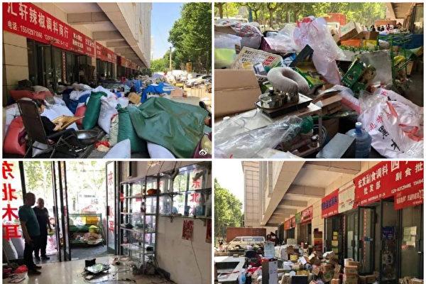 西安一出租方僱凶打砸21家商舖 警方包庇