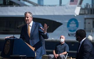 紐約市長白思豪:我們正在重振旗鼓