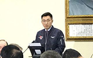國民黨不建議韓提訴訟 江啟臣:尋補選人選