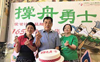 撑起创世希望之舟 新龙兴捐赠300个蛋糕