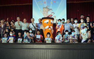 漢字品德教育學堂  讓孩子認識漢字的奧妙