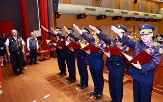 中市警局分局长及大队长6月22日联合布达