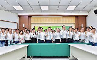 陈其迈投入补选 高市党部全员辅选就位