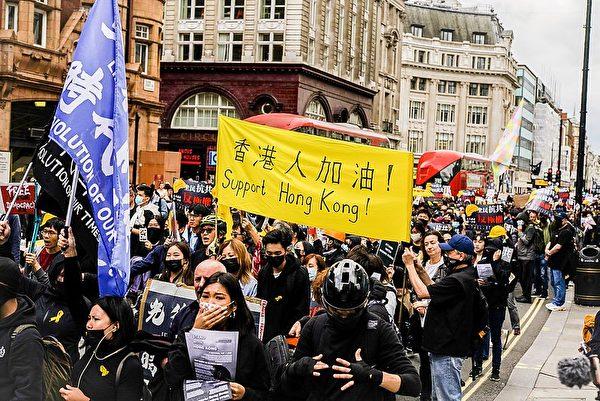 2019年9月28日,數千人在倫敦參加了反對中共、爭取香港自由的遊行。(晏甯/大紀元)