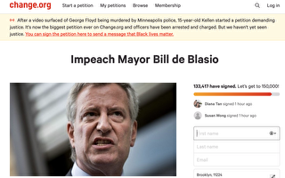 「彈劾市長」請願 逾13萬人簽名
