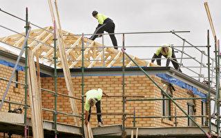 西澳首次建房可获近7万澳元补贴