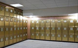树林生命纪念馆骨骸柜位 开放民众申请