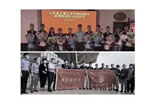李正寬:北京疫情可控?畫皮背後隱藏多少祕密