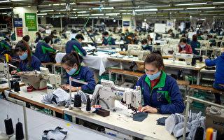 亚洲开发中国家 2020经济成长率约0.1%