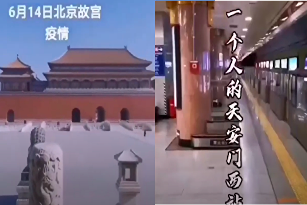 【现场视频】北京再爆疫情 故宫里几乎没人