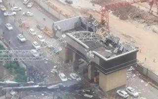 【现场视频】武汉一塔吊倒塌砸中2车 2人受伤