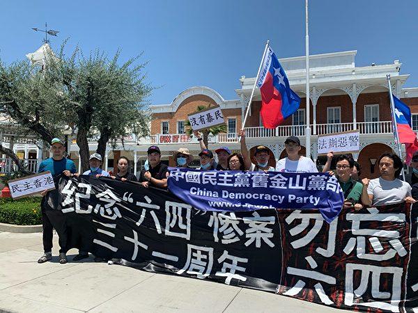 6月4日,民運人士在聖蓋博谷華人區打出橫幅,紀念六四。(姜琳達/大紀元)
